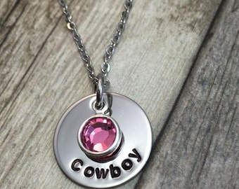 Name and birthdate personalized mothers necklace