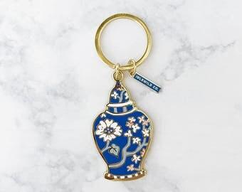 Ginger Jar Keychain