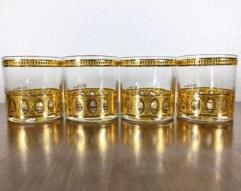 Culver Antigua Glasses Set of 4