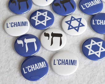 "Bar Mitzvah Favors // 50+ CUSTOM Party PINS or MAGNETS // L'Chaim Bat Mitzvah Chai Symbol Star of David // 1"" Pinback Buttons- Free Shipping"