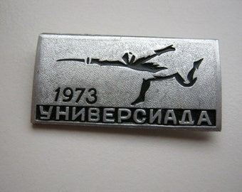 Vintage soviet union USSR sport pin badge Fencing 1973