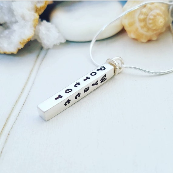 """Four Sided Name Necklace, Sterling Silver Bar Necklace, 1"""" Custom Name Necklace, Personalized 4D Swivel Bar Necklace, Vertical bar necklace"""