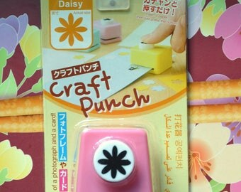 Japanese Paper Punch- Daisy