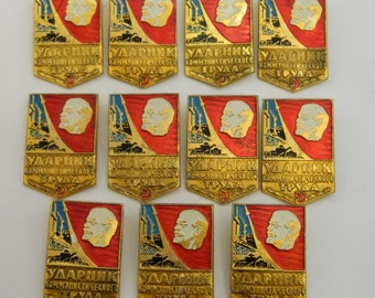 "Lot of 11 Original USSR Russian Soviet Heavy Pin СССР Lenin ""Drummer of communistic work"" #892S"