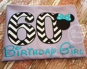 Disney-Inspired Birthday Shirt - 16th - 21st - 40th - 50th - 60th - Custom Birthday Tee 892