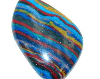 Fabulous Rainbow Calsilica 15.5ct Stone cabochon - weight 2.80g - dim L- 1, W - 3 4, T -1 8 inch - code 16-cze-16-11