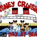 Disney Fantasy Star Wars Day at Sea design *GROUP option 4 or more same design - Totally customizable