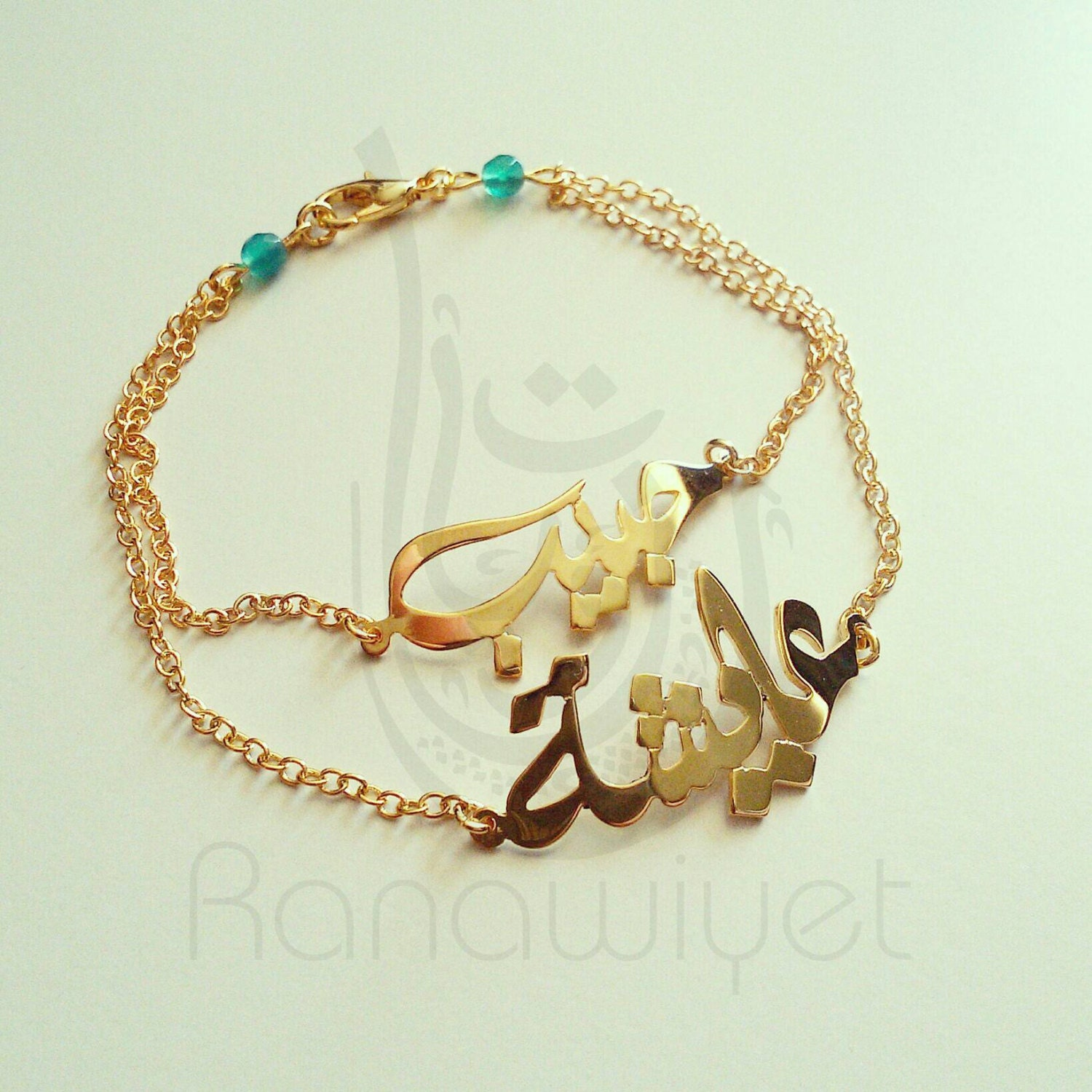 Double Arabic Calligraphy Name Bracelet With Agate Beads