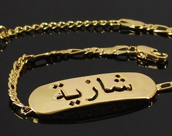 Arabic Font Etsy