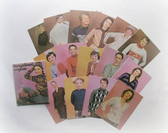 Knitting, Russian Knitting, Set of 15 Soviet Unused Photo Postcards, Tutorial, Pattern, DIY, USSR, Kiev, 1986