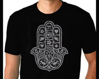 Decorative Jewish/Hebrew Hamsa Graphic Tee Shirt