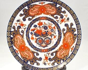 Vintage Japanese Gold Kabuki cobalt floral dinner plate