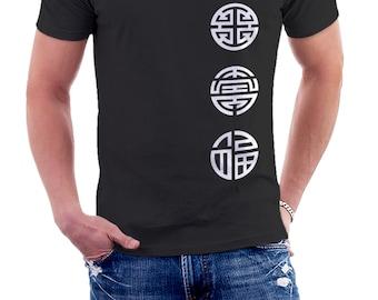 3 gods of happiness FU LU SHOU - T-shirt • three stars • 福星 • 禄星 • 寿星 • star of happiness, star of prosperity, longevity • 045