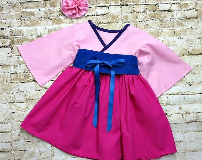 Mulan Dress  - Pink - Girls Twirl Dress - Mulan Birthday - Mulan - Boutique Dress - Mulan Play Dress - Cosplay Costume - 12 mos to 14 years