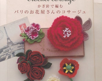 Romantic Crochet Flower Corsage Patterns - Japanese Crochet Pattern Book for Women Accessory, Easy Crocheting Tutorial, Girly Corsage, B1818