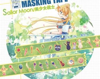 Japan Comic amine masking tape - Limited Edition Sailor Moon icon 1 ROLL 美少女戦士 セーラームーン