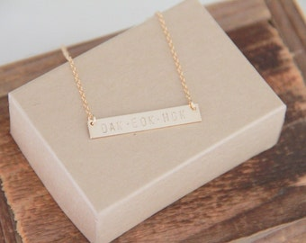 The Aubrey Necklace, Gold Bar Necklace, 14kt Gold filled Bar Necklace, Initial necklace, Hand stamped, Gold Necklace, Nameplate Necklace