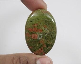 Unakite Cabochon 70Ct. (38x27x6 mm) Oval Shape Natural gemstone NS-8220