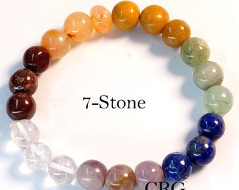 Round LARGE 7-STONE Beads Stretch Bracelet STYLE #1 (BR22DG)