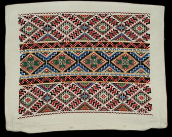 Hand Made Hungarian Cross Stitch Embroidered Cotton Pillow Case from the 70s