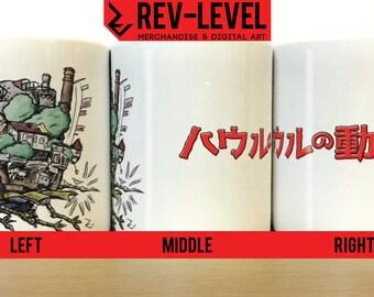 Howl's Moving Castle Sketch Mug - Howls Studio Ghibli Miyazaki ハウルの動く城 Cup by Rev-Level