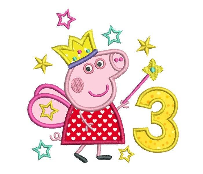 3rd Birthday Machine Embroidery Applique Design Peppa Pig