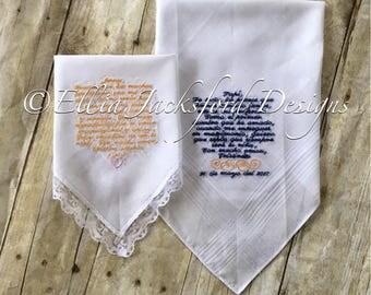 Customizable Handkerchiefs