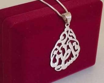 Silver Name Necklace ( palestine)