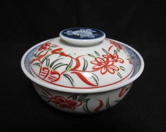 "Japanese ""Arita"" Vintage Porcelain Lidded Bowl from 1980s"