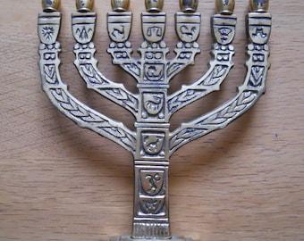 Vintage Brass Jewish Menorah Hannukkah. Israel. Hebrew Menora. Candle Holder. H 5.5 inches.