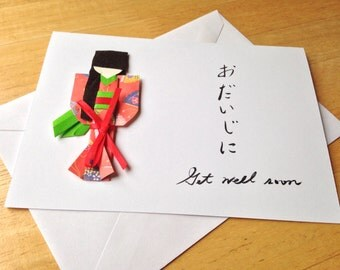 Japanese Paper Doll Get Well Card
