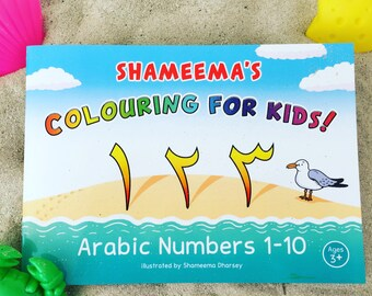 Arabic Numbers Coloring Book for Kids (Arabic learning Arabic Coloring Arabic Numerals Colouring Book Islamic Book Islamic colouring )