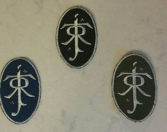 Tolkien Iron-on Patch