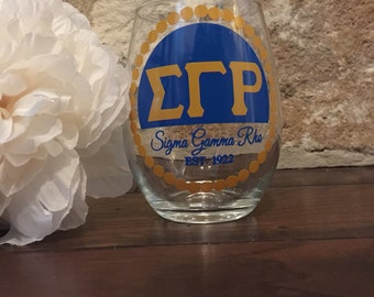 Sigma Gamma Rho Sorority Stemless Wine Glass