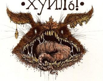 Bat King (Print)