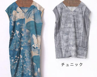 Paper Pattern | Nani IRO Tops 3way Pattern