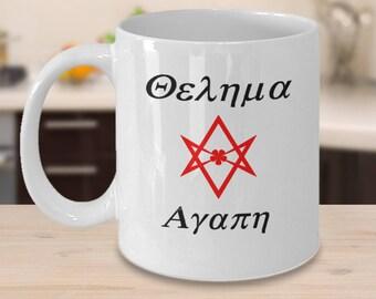 Esoteric coffee mug - Thelema Agape Unicursal Hexagram gift cup