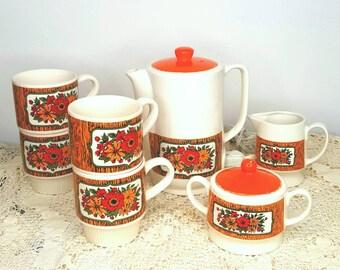 Vintage 7 Pc Mid Century Ceramic Electric Tea Set JAPAN 1950s Minamiyama
