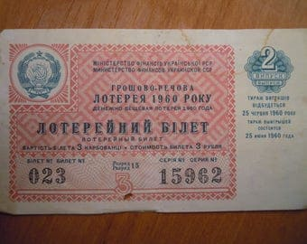 Old lottery ticket 1960. Ticket cost 3 rubles. Ukraine lottery.