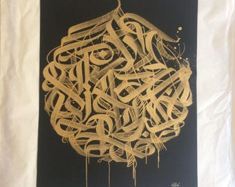 Blade original calligraphy. Blade circle abstractoa. Blade decoration calligraphy. Original art. Signed by the author. A3 sheet