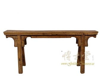 Chinese Antique Country Bench/Coffee Table 27B09B