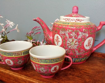 Vintage Famille Rose Tea Set // Chinese Pink Tea Pot & Tea Cups