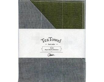 Nawrap R.I.B. Tea Towel, Moss Green x Charcoal, Naturally Antibacterial
