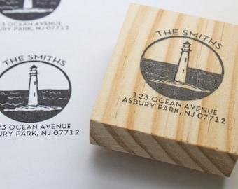 lighthouse return address stamp, custom address stamp, seaside decor, beach stamps, beach house gifts