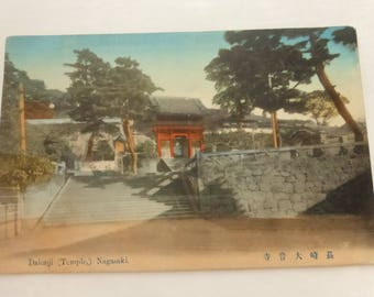 Antique Post Card Daionji Temple Nagasaki Japan