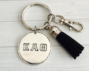 Kappa Alpha Theta Key Chain - Sorority Key Chain - Tassel Key Chain - Personalized Sorority Key Chain - Sorority Gift - Big Little Gift