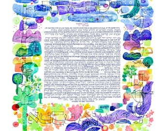 "Hand-lettered Ketubah: ""Wedding Blessing"""