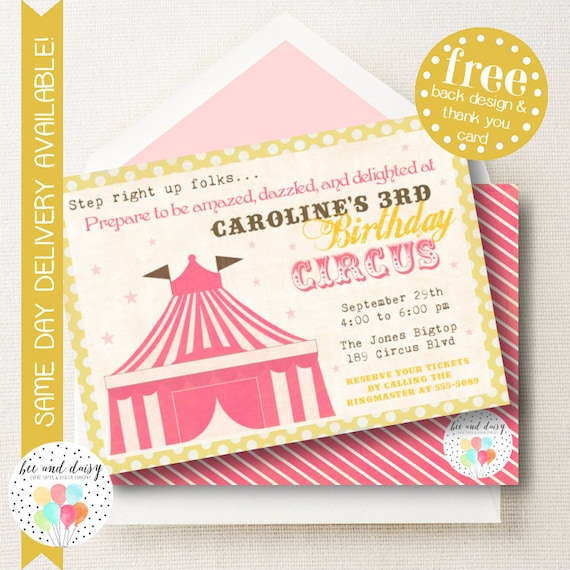 Pink Circus Invitation Circus Birthday Invitation Circus