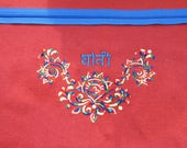 Yoga Mat/ Block Bag with Embroidery