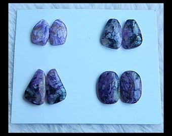 SALE,4 Pairs Charoite Cabochons,6.58g